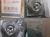 高温耐磨电弧喷涂焊丝厂家