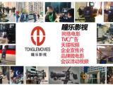 广告摄影摄像 宣传片 微电影  天猫淘宝京东视频 服装摄影