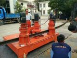 山东宁波133圆管滚弯机250x255H钢弯拱机