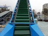 吉林 建材专用输送机 铝型材分拣皮带机价格