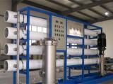 批发水处理设备 小型反渗透纯水设备