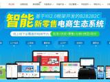 管理系统网站建设 小说系统网站建设 微信三级分销开发