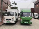 新能源电动货车-东风凯普特厢式货车厂家报价及图片