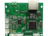 深圳优安宏网络语音对讲系统开发板网络音频模块EA2103P