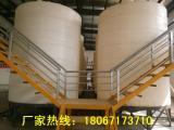30吨锥底塑料水箱/30立方工业废水锥底沉淀塔