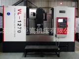 上海高品质线轨加工中心厂家直销