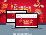 平面设计跟网站页面设计的区别