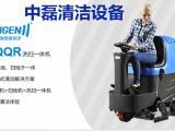 洗地车驾驶式洗地机车洗地机容恩R-QQ用于石家庄车库工厂车间