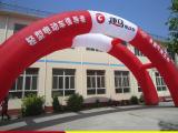 厂家直销8米10米12米15米开业双拱门充气拱门气模