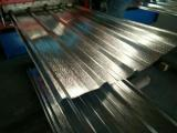 蓝织供应工业纯铝板 2014铝型材 现货批发 诚信销售