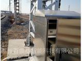 BSJ-300车号识别系统公司 火车车号自动识别系统