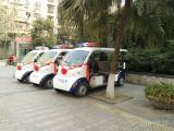 4-5-8座保安物业巡逻车电瓶车 电动巡逻车厂家报价