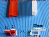 橡胶9字条,水闸橡胶条 P型密封条 橡胶止水带 机柜门窗适用
