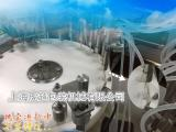 10ml自动液体无泡沫自动灌装生产线 液体常压包装设备