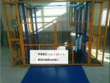 石嘴山6米、2吨、二层升降货梯用处大 好处多