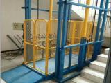 1吨起落货梯-1吨小型起落货梯