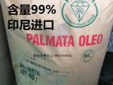 肉豆蔻酸,14酸,马来天然油脂