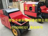 乐航混凝土输送泵,混凝土泵车介绍