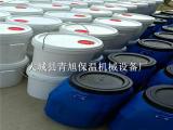 硅质板增强剂与硅质板改性厂家报价