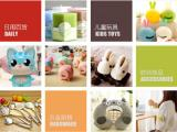 韩都优品全球购不仅产品丰富,而且品质更好!