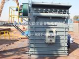 宏大供应DMC脉冲布袋式除尘器