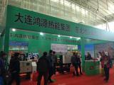 2019哈尔滨锅炉展、供暖设备展览会