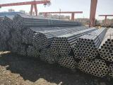 GB8163流体管,20#流体管,碳钢管
