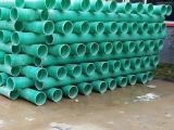 玻璃钢电力管玻璃钢穿线管厂家现货大量供应