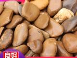 鹅卵石价格,鹅卵石品种,鹅卵石批发
