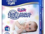 甘肃塑料软包装凹版水性油墨保质期6个月