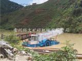 液压水库清漂船打捞垃圾、自动化卸料效率高
