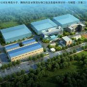 广西鼎乐生物科技有限公司的形象照片