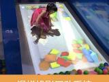 骏霖文化《滑梯纷纷乐》滑梯投影互动淘气堡游戏