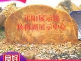 黄腊石刻字,大型刻字石,大型石头供应 良好园林石场