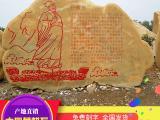 刻字景观石,大型风景石,大型黄腊石 刻字石场 峰景园林