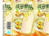 泰安食品袋|塑料袋水性油墨生产 价格