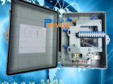24芯光缆分纤箱生产厂家