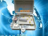 24芯光纤分线箱生产厂家