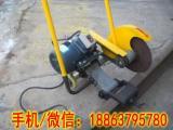 高效实用切轨机JQG-4型电动钢轨切割机 电动锯轨机