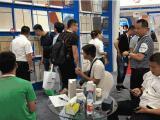 2019哈尔滨建筑材料、节能建材展览会