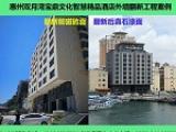 酒店外墙翻新宾馆办公楼别墅外墙喷真石漆施工选取颜色注意事项