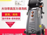 集合环保亿力YLQ7580G高压清洗机