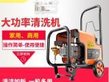 集合环保亿力YLQ7551G高压清洗机