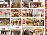 韩都优品全球购加盟 创意生活百货 万元开店 生意挤爆