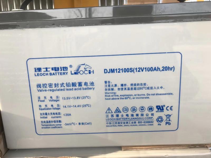 理士蓄电池DJM12100参数报价