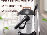 集合环保亿力YL6202吸尘器家用商用吸尘专用