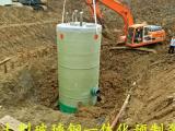 耐腐蚀一体化预制泵站 大排量预制泵站