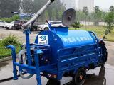集合环保JHS-08三轮电动洒水车