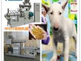 狗粮机器及配方 宠物饲料设备