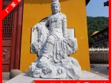 花岗岩青石自在观音菩萨 石雕自在观音佛像雕刻厂家